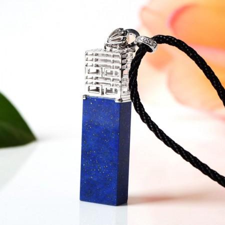 曼丽翠S925银青金石双重喜字平安无事牌项链