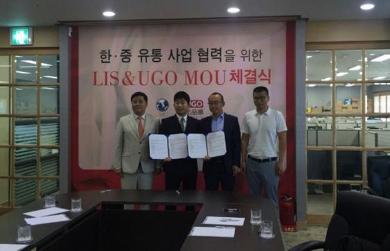 优品惠与韩国LIS集团合作 创新跨境电商模式