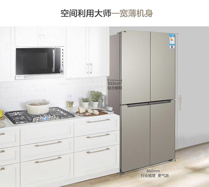 tcl 流光金电冰箱 bcd-456kz50·流光金