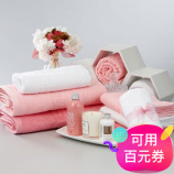 Guy Laroche姬龙雪原装进口毛巾家庭装 粉红色·洗面巾*6*条·浴巾*2