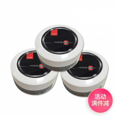 ZUANJ钻技 不锈钢锅具强力去污清洁膏三件套·白色