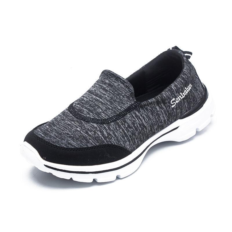 森巴伦超轻回弹健步休闲运动鞋中老年防滑透气减震一脚蹬男女鞋·黑色