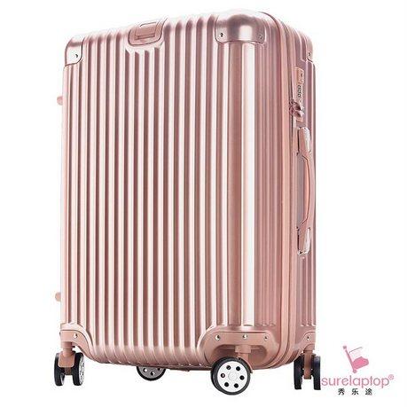 秀乐途 新款全配色防撞包角款男女旅行箱万向轮拉杆箱20寸 ·玫瑰金8860