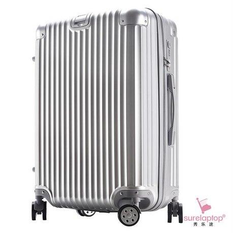 秀乐途 新款全配色防撞包角款男女旅行箱万向轮拉杆箱20寸 ·银色8860