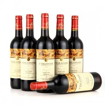 卡罗斯吉尼尔红葡萄酒超值组 深紫/紫色
