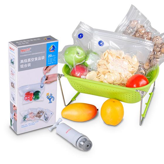 太力高级真空食品袋组合21件装