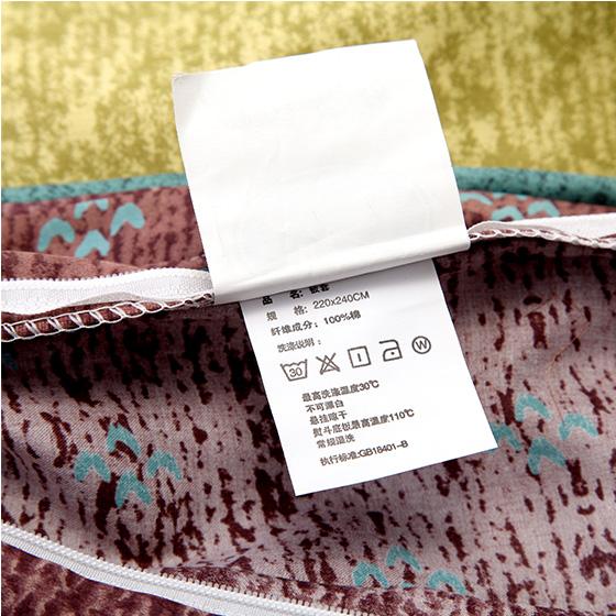 [晚庭] 新疆长绒棉四件套-异国风情
