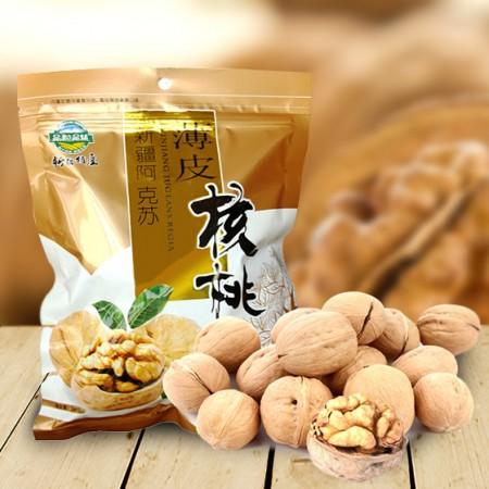 [品粒品味]天山新疆阿克苏薄皮核桃280g*8袋(单件约23元)