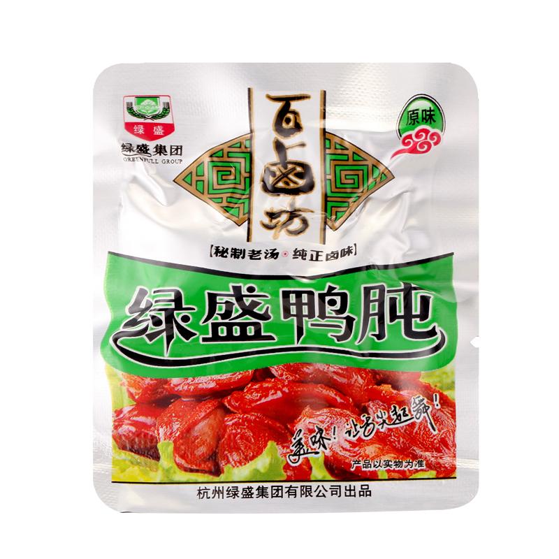[绿盛]温州特产独立包装鸭胗鸭舌共3袋