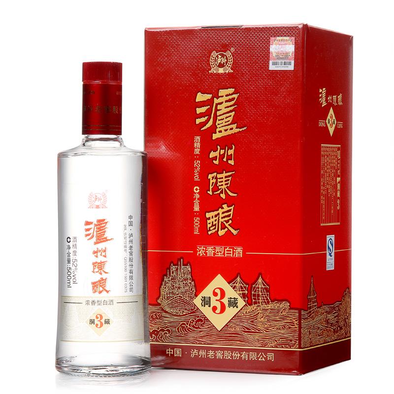 泸州陈酿3年洞藏500ml*6瓶52度 浓香型