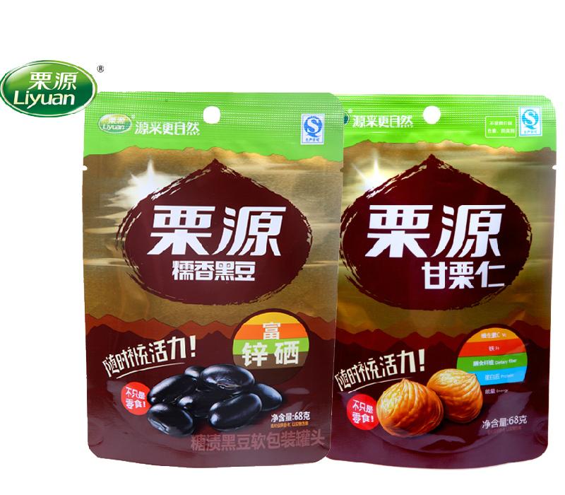 [栗源]糯香黑豆68g*6袋+香甜甘栗68g*4袋
