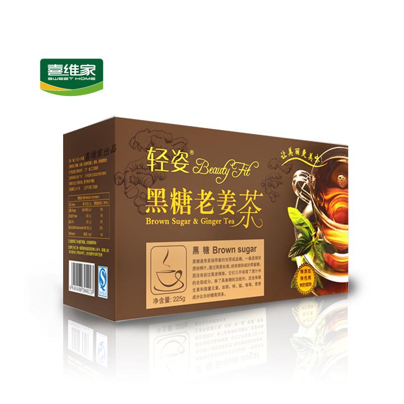 轻姿黑糖老姜茶8盒