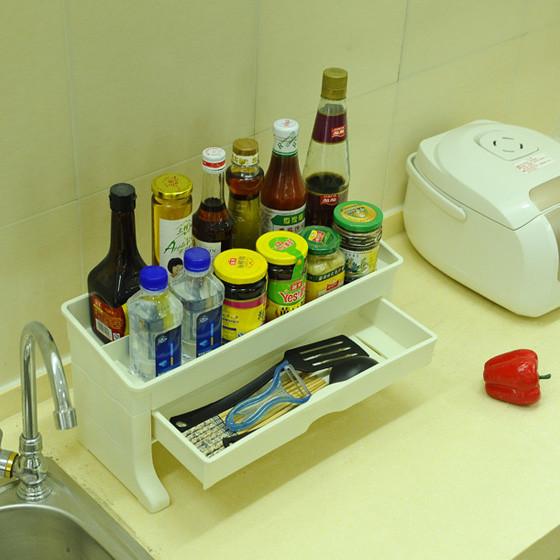 [宝优妮]多用途桌面整理收纳盒 白色