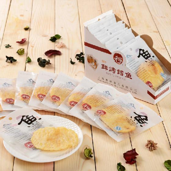 [元臻]鲜香美味鲜烤蜜汁鳕鱼50g*6袋