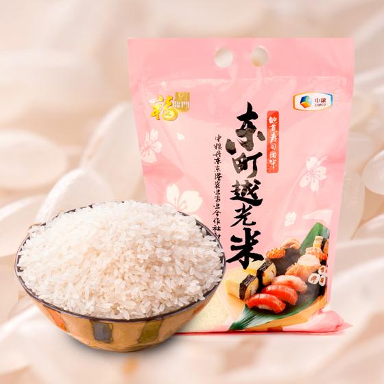 福临门东町越光米2kg 粉色