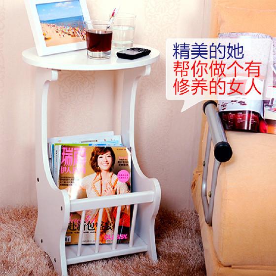 [宝优妮]客厅书报收纳架杂志架 白色