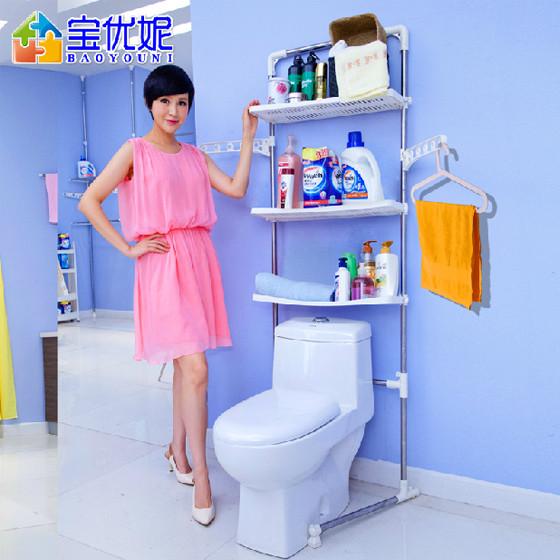 [宝优妮]优质可伸缩浴室马桶架 白色