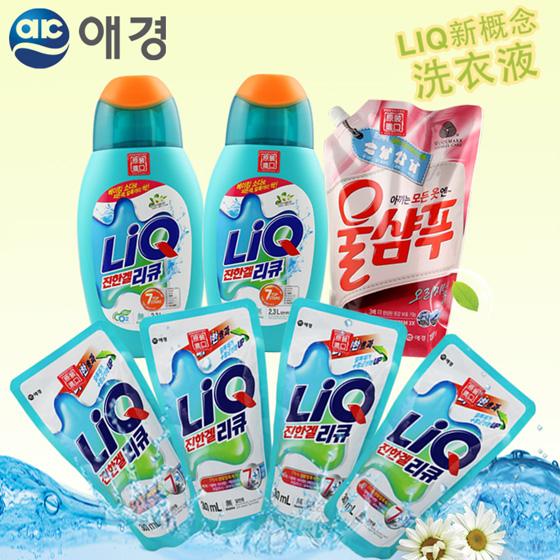 [爱敬AEKYUNG] LIQ洗衣液套组 蓝色