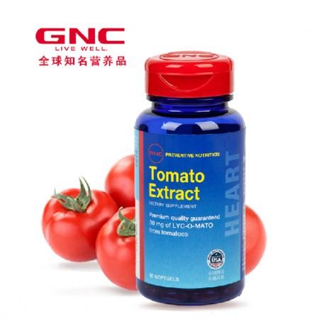 美国原装进口GNC番茄红素软胶囊60粒