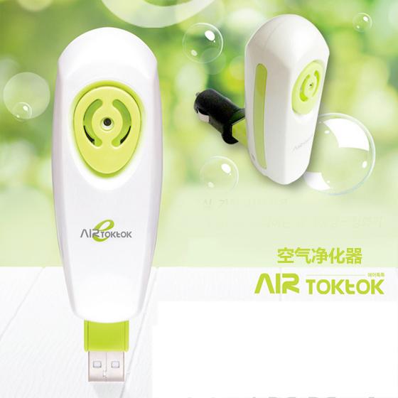 海外购韩国便携式空气净化器
