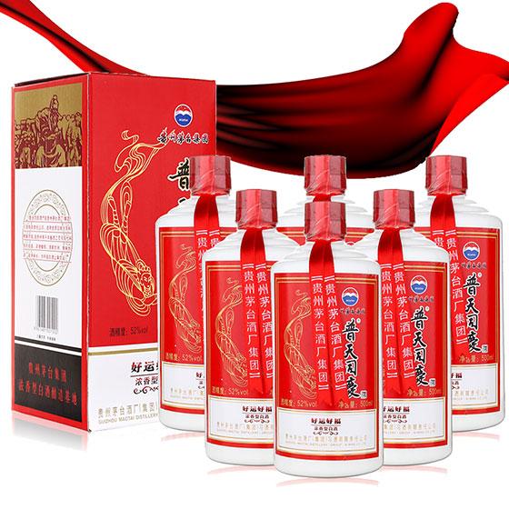 茅台集团普天同庆好运好福浓香型白酒6瓶