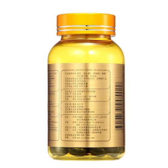 澳洲金尼诗蜂胶软胶囊60粒*10瓶 养身精品