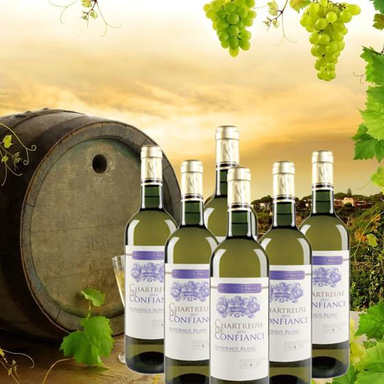 查特 法国原瓶康菲丝白葡萄酒·6瓶装