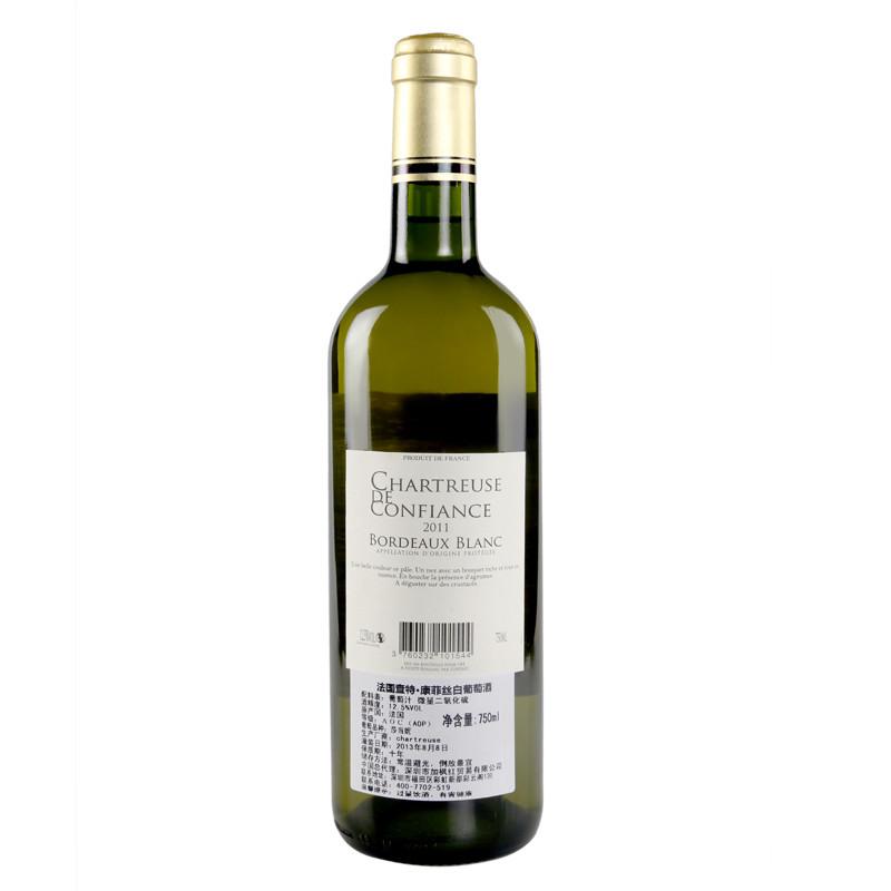 法国原瓶查特康菲丝白葡萄酒750ml*1