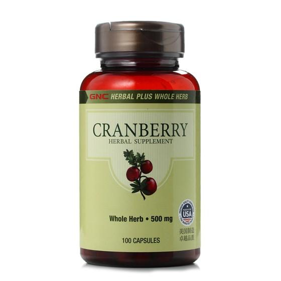 美国原装进口GNC蔓越莓胶囊