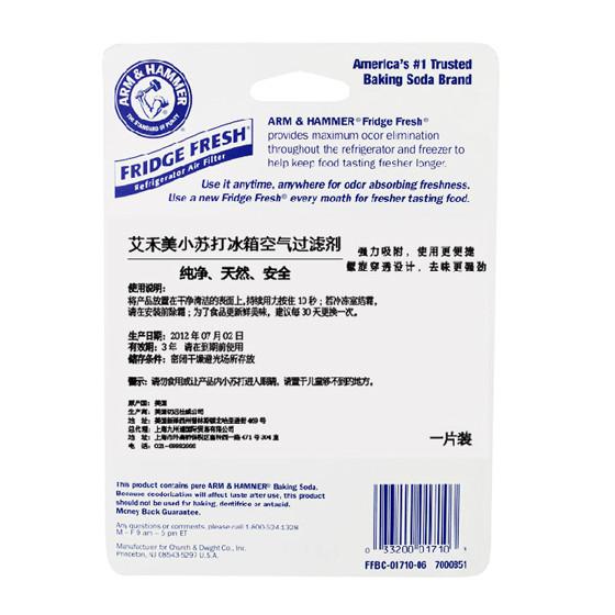 [艾禾美]美国原装进口小苏打冰箱过滤剂2片