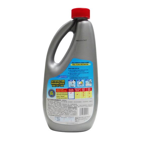 高乐氏凝胶加强通渠剂946ml(2瓶装)