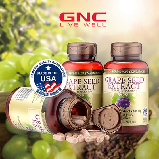 美国进口GNC葡萄籽胶囊100粒*3瓶