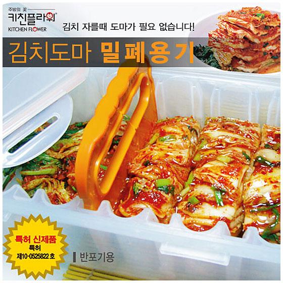 海外购韩国刀片泡菜保鲜盒