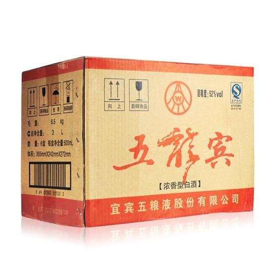 五粮液集团五龙宾3D 500ml*6瓶 52度