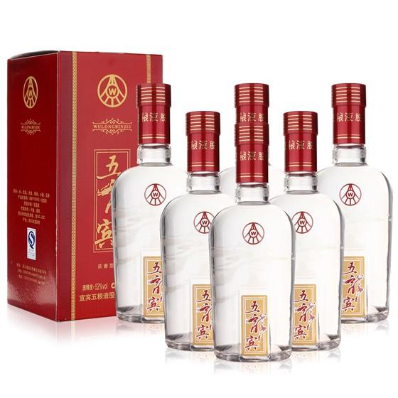 五粮液集团五龙宾红尊500ml*6瓶 52度浓香