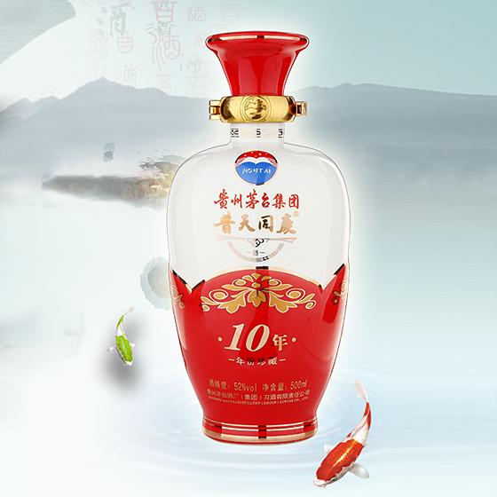茅台集团普天同庆10年典藏珍品*6瓶