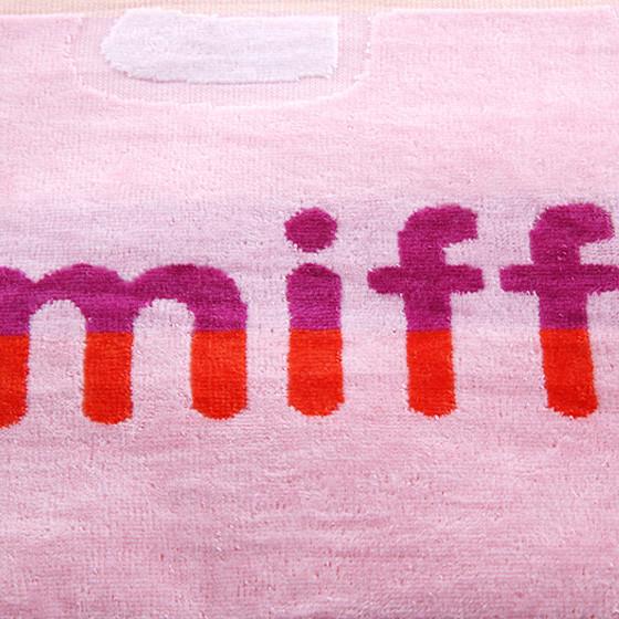 金号三件套米菲正品MF1046毛方浴套装红色礼盒
