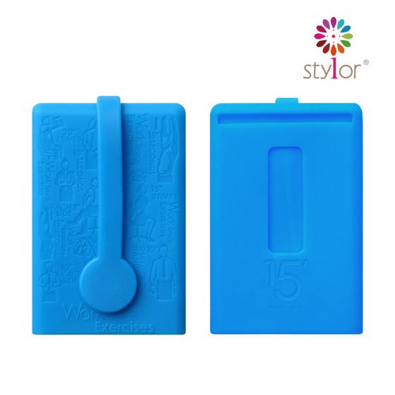 Stylor花色健康多功能钥匙包  蓝色