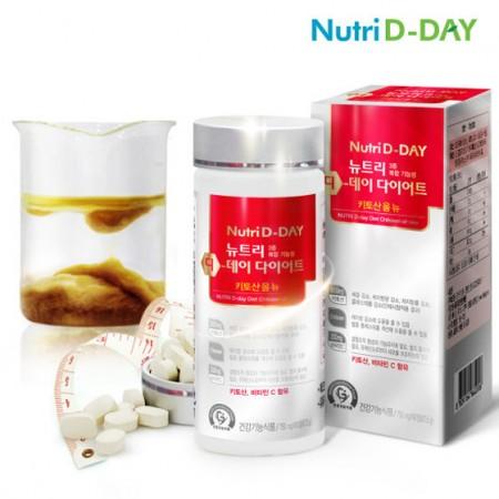 海外购韩国NUTRI D-DAY甲壳质瘦身丸