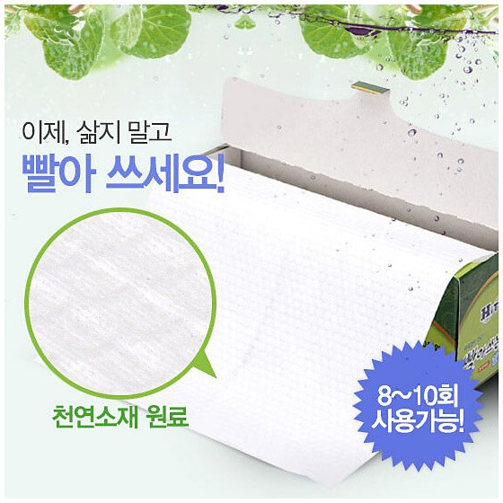 海外购韩国厨房抹布卷