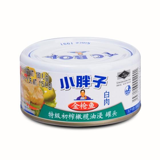 小胖子金枪鱼罐头180g*15罐 3种口味