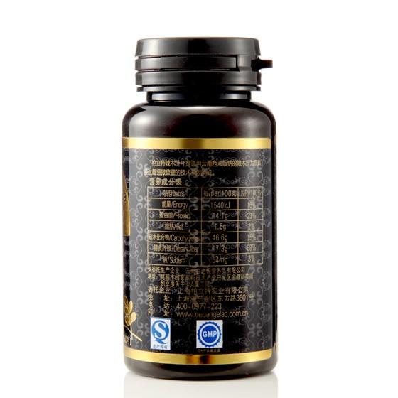 柏立特辣木叶片60片*4瓶 增强体抗力