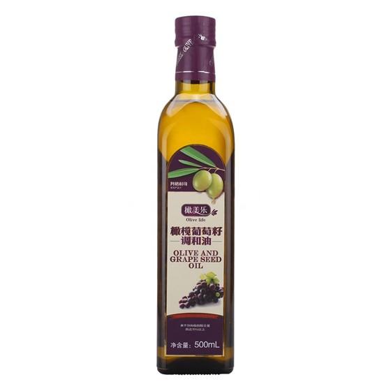 橄美乐橄榄葡萄籽油超值特惠装