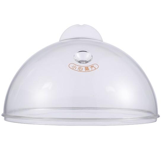 小熊煮蛋器ZDQ-206 白色