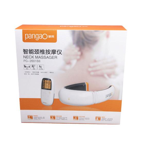 攀高(PANGAO)智能颈椎按摩仪PG-2601B8 白色