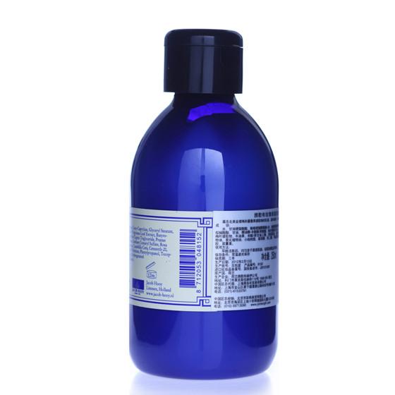 雅歌布玫瑰保湿乳液250ml