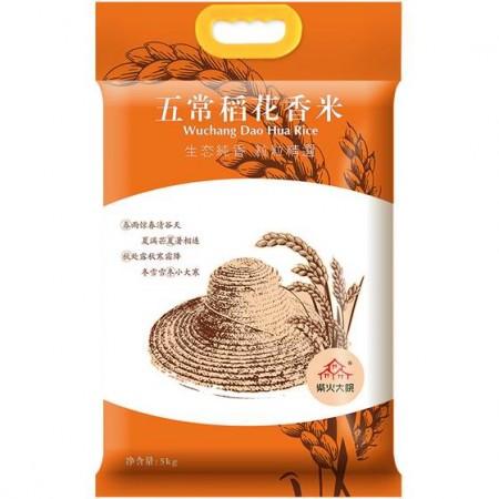 柴火大院五常稻花香大米5kg两袋装