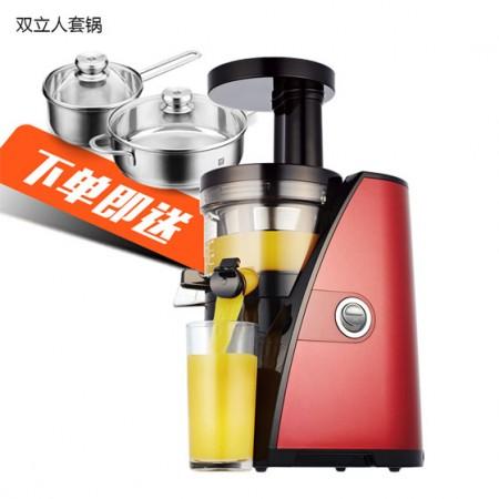 [惠人] (HUROM)HU-910WN-M原汁机  红色