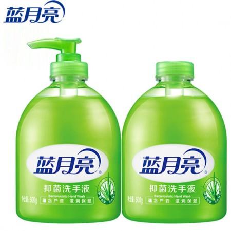 蓝月亮抑菌洗手液+补充装 芦荟 500g*2