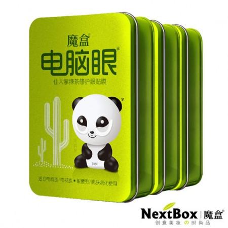 魔盒电脑眼绿茶眼膜 买3送1套组